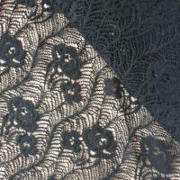 Ткань кружевная, Ангора, черный