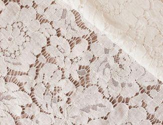 """Кружевная ткань с кордовой нитью """"Цветок"""". Белый"""